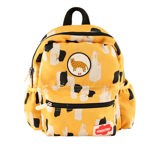 Mustard camo backpack